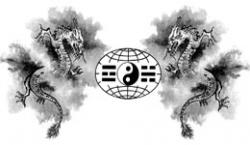 taichi tao center