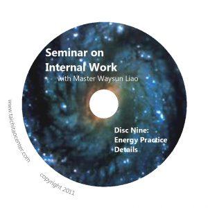 seminar-on-internal-work-9-disc-set