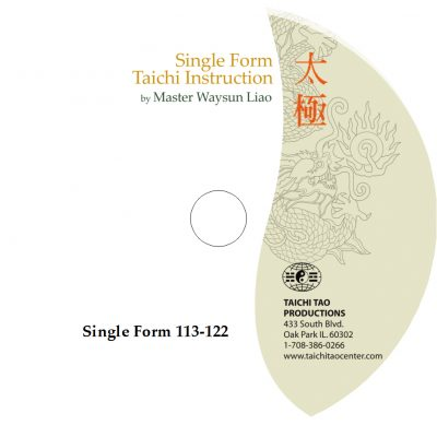 temple style taichi dvd