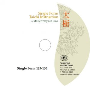 singleforms123-130