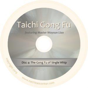 taichi-gong-fu-4-disc-set