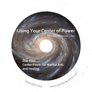 CenterPowerDiscFour