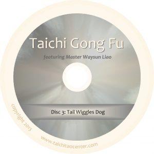 GongFu3