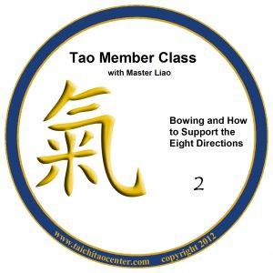 taomemberclass2