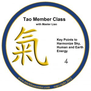 taomemberclass4