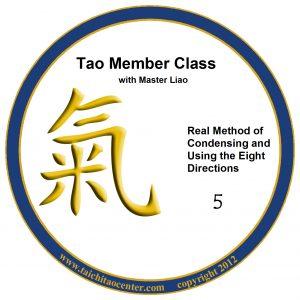 taomemberclass5